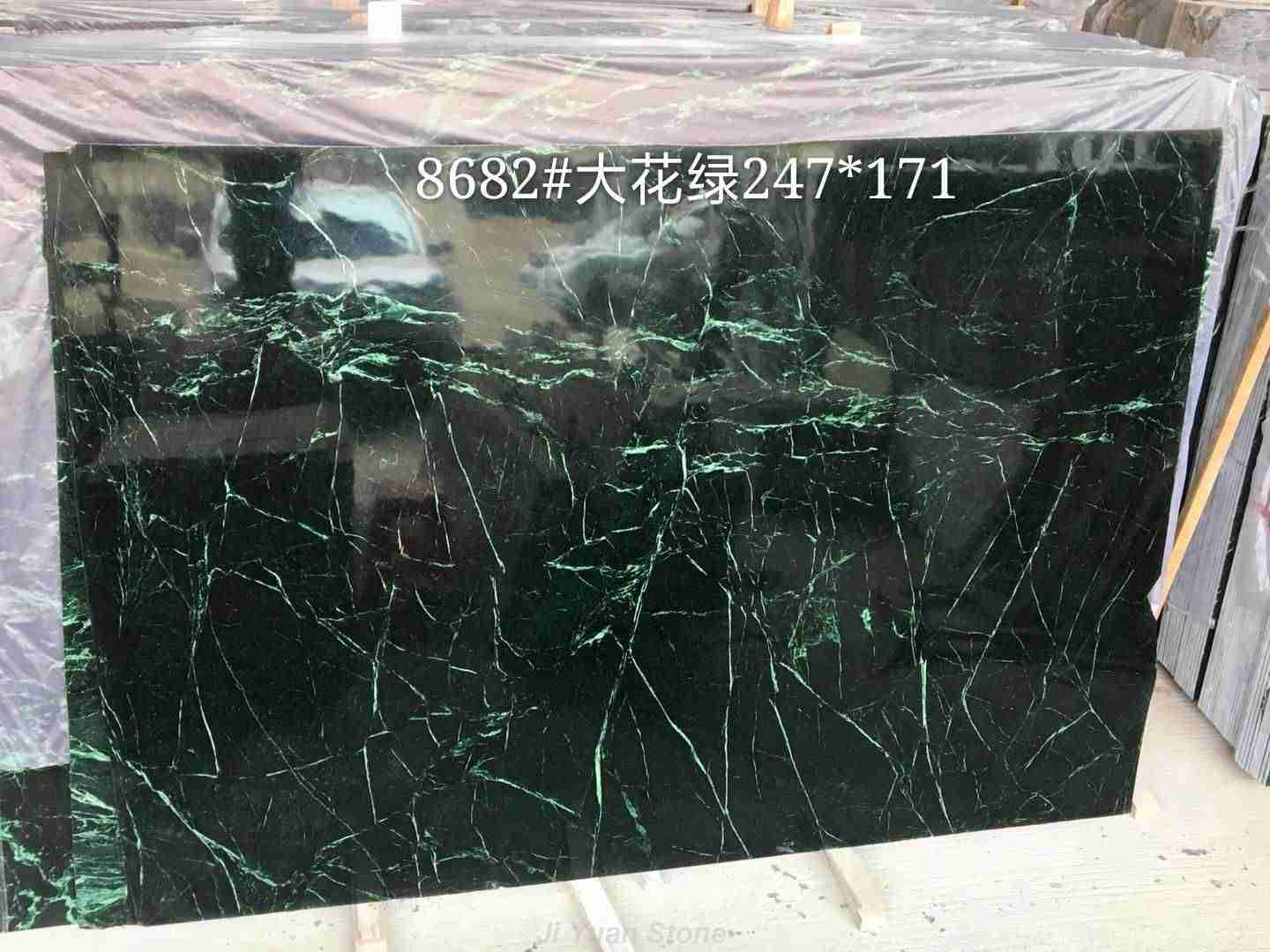 green and white marble,swedish green marble,green marble makeup,green marble tray,green marble cost,pale green marble,green marble table,green marble coffee table